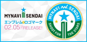 MYNAVI SENDAI Ladies エンブレム&ロゴマーク Release!